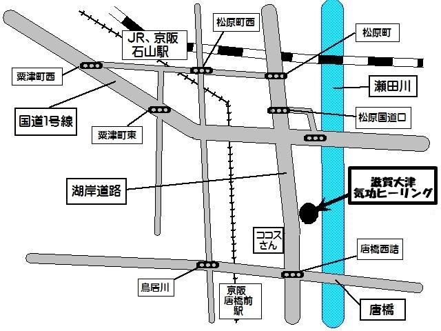 滋賀大津カイロプラクティック唐橋地図