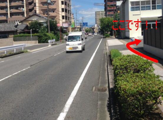 滋賀大津カイロ唐橋前駅から6