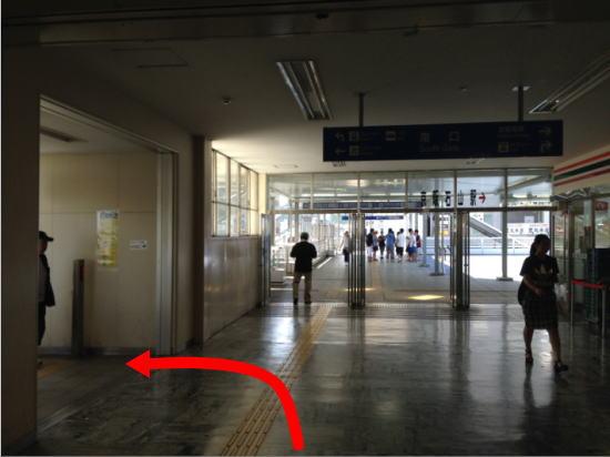 滋賀大津カイロ石山駅から2