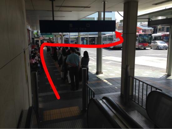 滋賀大津カイロ石山駅から3