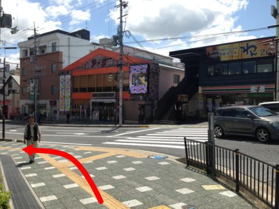 滋賀大津カイロ石山駅から4