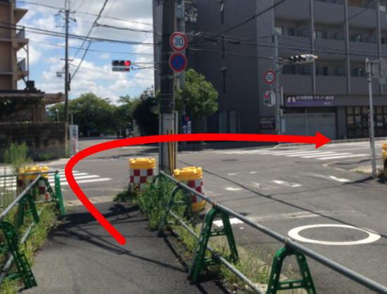 滋賀大津カイロ石山駅から7