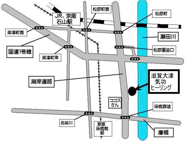 滋賀大津気功ヒーリング地図