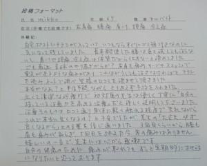 DSC_0777