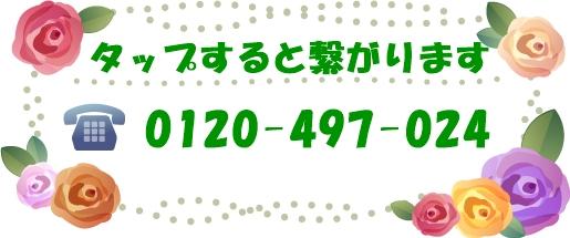 freeillust24368 (1)A